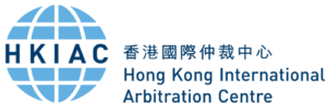 HKIAC - Hong Kong international Arbitration Centre