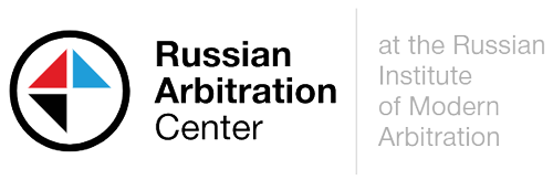 Russian Arbitration Center